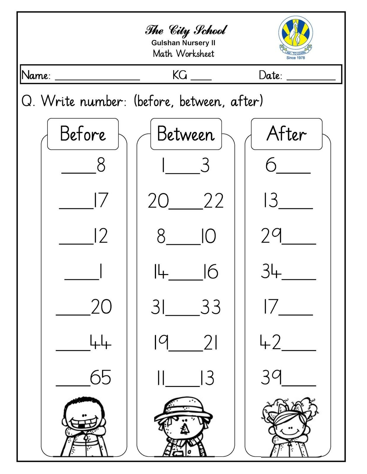 Putting Numbers In order Worksheets