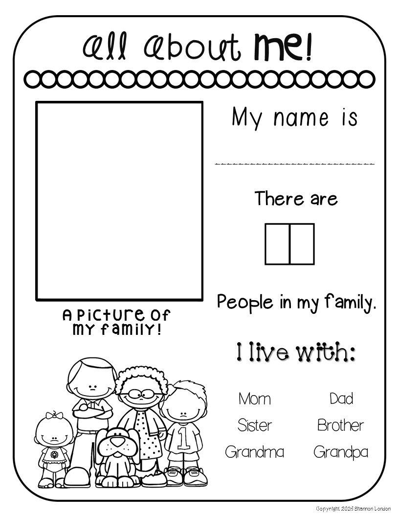All About My Family Worksheets